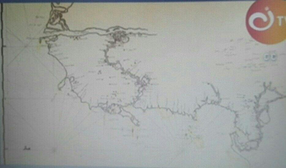 """Fotografía del """"mapa secreto"""" que permitió hallar el Galeón San José"""